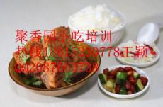 青岛排骨米饭加盟山东排骨米饭做法排骨培训
