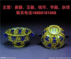 福州古董鑒定交易中心