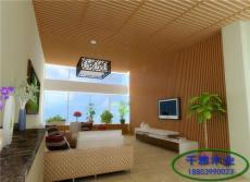 千雅生態木塑廠家 生態木吊頂板長城板