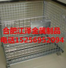 合肥江泽制造标准规格仓储笼打造金属周转箱
