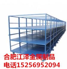 网箱制作折叠网箱订做物流容器网箱在合肥江