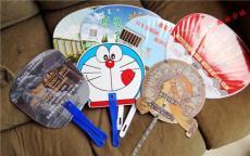 西安广告伞免费设计 厂家塑料圆团扇定制