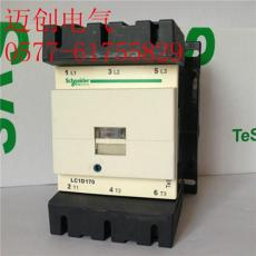 LC1D170 170A施耐德交流接觸器