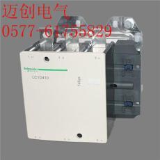 LC1D410施耐德交流接觸器