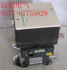 LC1D475施耐德交流接觸器