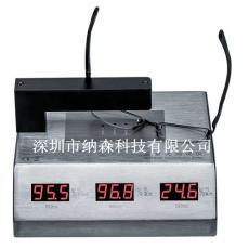 NS550C防藍光鏡片測試儀