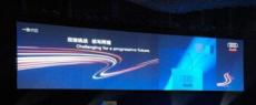 西安投影融合 融合器 西安投影机融合技术