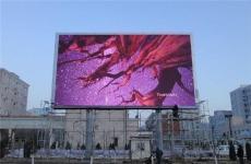 西安大屏幕供应商 西安大屏幕销售公司
