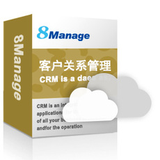 CRM客户管理系统 客户管理软件 销售管理