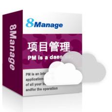 項目管理軟件 IT 設計 項目管理系統