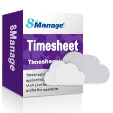 工时表管理软件 工时计算软件 研发工时
