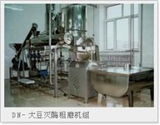 植物蛋白饮料设备