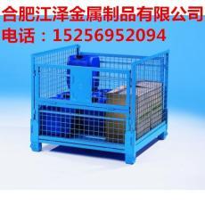 一件起批規格多樣低價金屬周轉箱在合肥江澤
