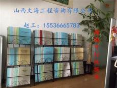 忻州可行性研究报告高级工程师为您编制