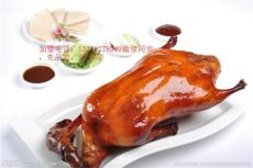 脆皮烤鸭 正宗老北京脆皮烤鸭火热加盟中