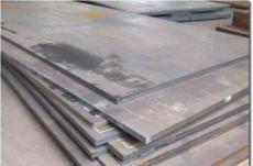 NM400耐磨鋼板聊城總代理銷售