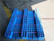 北京塑料垫仓板出租