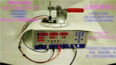 N系列三合一判斷噪音專用型檢測儀 手按型