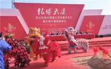 上海慶典活動策劃公司