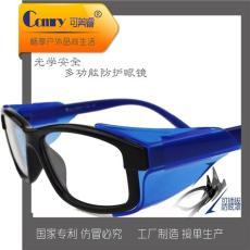 功能眼鏡戶外運動眼鏡安全工作多功能眼鏡
