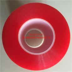 PET雙面膠帶4965紅膜 陜西棉紙雙面膠帶30MM