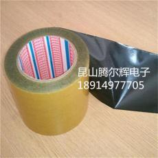 51972PET黑色双面胶带 超厚0.2PET双面胶带