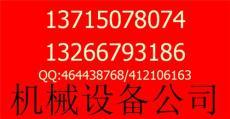 盐田分公司注册龙岗分公司注册资料代办费用