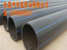 河南哪里生產PE塑料管 pvc排水管 螺旋管