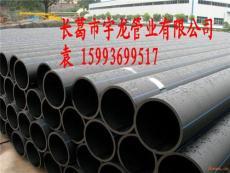 郑州生产PVC供水管 排水管的厂家在哪里