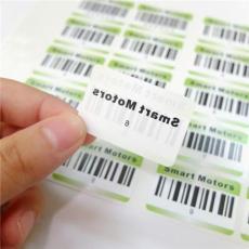 揭開留底防偽標簽 揭開防偽標簽印刷廠家