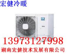日立中央空调湖南代理日立中央空调长沙代理