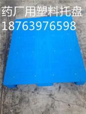淄博化工纺织行业用塑料托盘