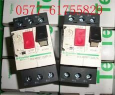 GV2电动机控制器GV2ME06C