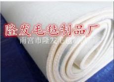 热压机羊毛毡缓冲垫 胶合板/复合板/刨花板