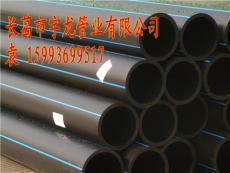 开封市哪里卖浇地用的110mm粗的PVC水管