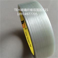 江西纤维胶带 单线纤维胶带 双线纤维胶