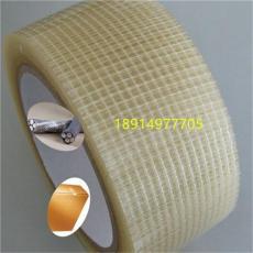 镇江纤维胶带 网格 封箱胶带 高强度胶带