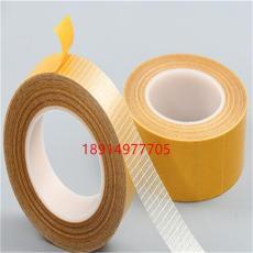 南昌条纹纤维单面胶 10字型双面纤维胶带WW