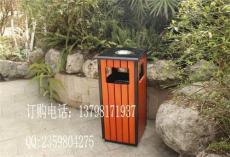 鋼木垃圾桶 室外垃圾箱 物業垃圾桶