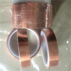 山西导电铜箔纸 屏蔽铜箔纸抗氧化铜箔5CM