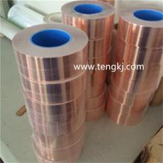 单导铜箔纸胶带/单面导电 铜箔胶带/纯铜3S