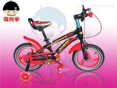 儿童自行车批发单车男孩女孩童车厂家直销