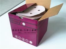 諾頓A275植絨砂紙片 廠家直銷 可以訂制各種