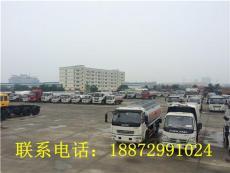 5噸油罐車價格 5噸油罐車廠家直銷