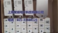 西门康螺栓二极管 SKR141F17 SKR141F15