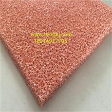 特價海綿銅網 空氣過濾泡沫銅30MM鎮江廠家