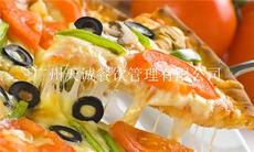 长寿区披萨加盟成本低利润高 广州天诚餐饮