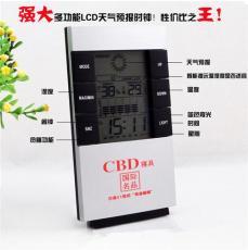 廣告禮品多功能濕度計 電子式溫濕度計