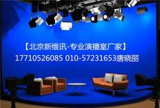虛擬演播室系統 演播室建設 演播室裝修