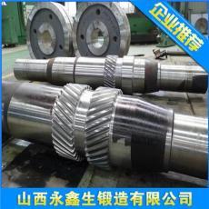 齒輪軸鍛件定制 提供齒輪軸熱處理 老廠品牌